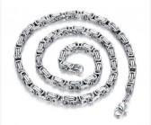 Steel rage Silver (8мм) 60 см