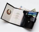 Портмоне Pelt (паспорт)