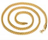 Rapa Gold (4 мм) 60 см